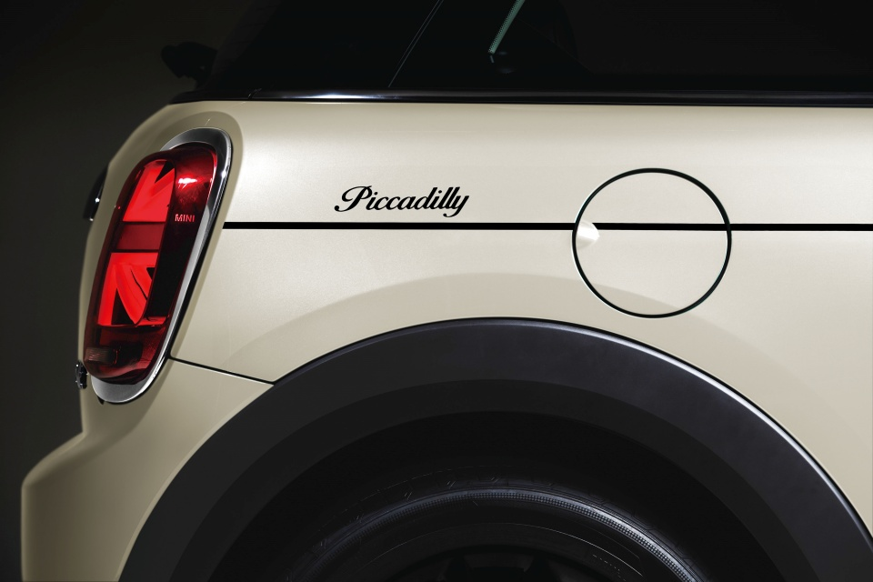 Parte do Mini Cooper S Top Piccadilly.